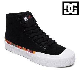 19FW DC Shoes T-FUNK HI S BWP ディーシーシューズ トリスタン ファンクハウザー ショップ限定 Sシリーズ SK8