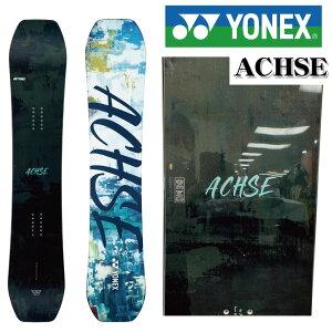 ACHSE [2020-2021モデル]