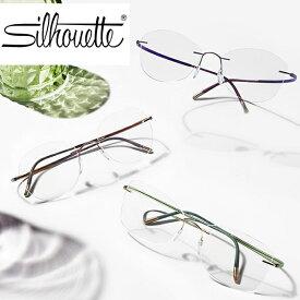 メガネ 眼鏡 最安値に挑戦!掛け心地無重力!TITAN MINIMAL ART The MUST Collection 薄型非球面1.60メガネ度付きレンズセット【送料無料】 メガネフレーム レンズセット