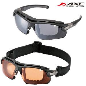 【スポーツサングラス】【度付き対応】 AXE アックスのスポーツサングラス AX407-DPX シーンに合わせて使い分けられるメガネ