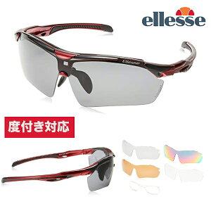 【送料無料】エレッセ ES-S111 最新モデル エレッセ スポーツサングラス 全6色  交換レンズ5枚セット 度つきレンズ対応 ES-S111 自転車 サイクリング用サングラス 度付き