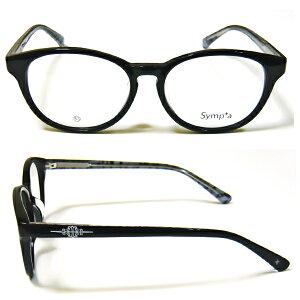 メガネ 眼鏡 シンプルなのに個性的!セルフレーム☆標準薄型1.55球面度付きレンズセットSY-1007-c1 メガネフレーム レンズセット