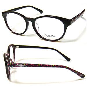 メガネ 眼鏡 シンプルなのに個性的!セルフレーム☆標準薄型1.55球面度付きレンズセットSY-1007-c3 メガネフレーム レンズセット