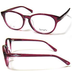 メガネ 眼鏡 シンプルなのに個性的!セルフレーム☆標準薄型1.55球面度付きレンズセットSY-1007-c4 メガネフレーム レンズセット