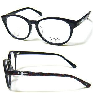 メガネ 眼鏡 シンプルなのに個性的!セルフレーム☆標準薄型1.55球面度付きレンズセットSY-1007-c5 メガネフレーム レンズセット