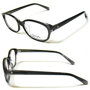 メガネ 眼鏡 シンプルなのに個性的!セルフレーム☆標準薄型1.55球面度付きレンズセットSY-1008-c4 メガネフレーム レンズセット