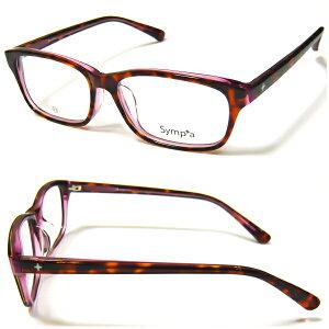 メガネ 眼鏡 シンプルなのに個性的!セルフレーム☆標準薄型1.55球面度付きレンズセットSY-1009-c2 メガネフレーム レンズセット