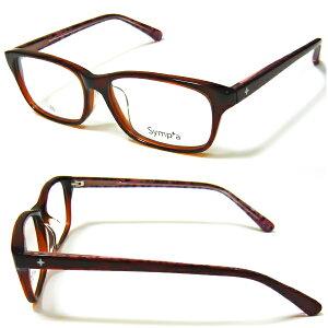 メガネ 眼鏡 シンプルなのに個性的!セルフレーム☆標準薄型1.55球面度付きレンズセットSY-1009-c3 メガネフレーム レンズセット