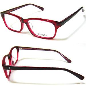 メガネ 眼鏡 シンプルなのに個性的!セルフレーム☆標準薄型1.55球面度付きレンズセットSY-1009-c4 メガネフレーム レンズセット