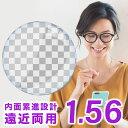 Lens fif156