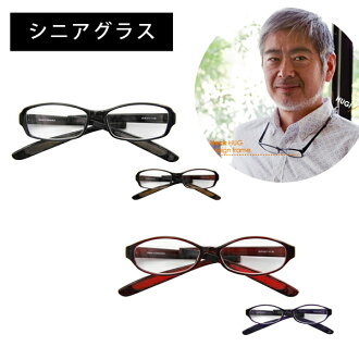 Put on the neck senioglas NEO CLASSICS GLR-21 GLR-22 all 4 color popular reading glasses reading glasses