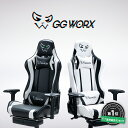 【送料無料】GG WORX ゲーミングチェア HYPE リクライニング150° オットマンつき 4Dアームレスト オフィスチェア デ…