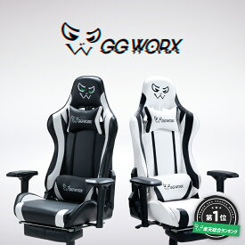 【送料無料】GG WORX ゲーミングチェア HYPE リクライニング150° オットマンつき 4Dアームレスト オフィスチェア デスクチェア パソコンチェア PC