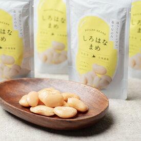 【ふるさと納税】白花豆のドライパック60g 8袋セット
