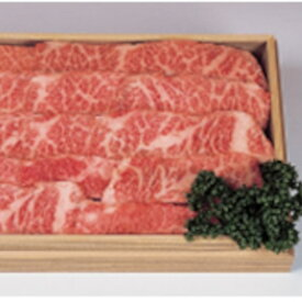 【ふるさと納税】北海道産 北見和牛カルビ 500g