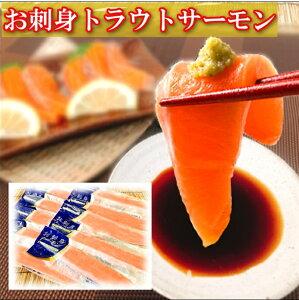 【ふるさと納税】お刺身トラウトサーモン3.5kg&キングサーモン切り身1切×20P D-09012