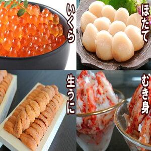 【ふるさと納税】エゾバフンウニ(黄色〜オレンジ)、花咲かにむき身、いくら醤油漬け、ほたて貝柱セット D-30040