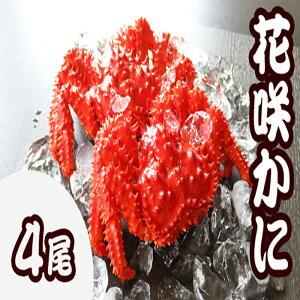 【ふるさと納税】[北海道根室産]花咲かに300〜450g×4尾 A-36001