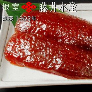 【ふるさと納税】[北海道根室産]<鮭匠ふじい>秋鮭塩筋子500g B-42022