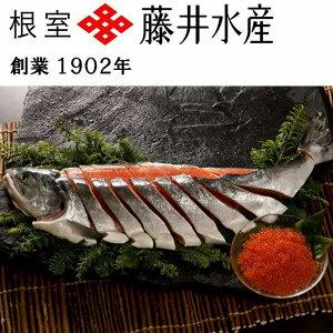 【ふるさと納税】[北海道根室産]<鮭匠ふじい>新巻鮭2kg・いくら240g C-42010
