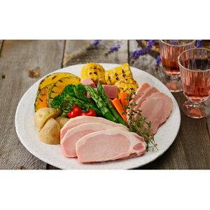 【ふるさと納税】プリマハムふらのギフト HF-53 【お肉・ハム・燻製・加工品・豚肉・ポーク】