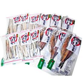 【ふるさと納税】乙姫・開きほっけセット 【加工食品・魚貝類・干物・ホッケ】