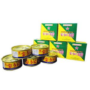 【ふるさと納税】北海道礼文島産 宝うに缶詰(ムラサキウニ)5個 【魚貝類・ウニ・雲丹・加工食品】