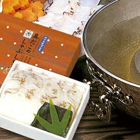 【ふるさと納税】北海道礼文島産厳寒の海で育った真たこしゃぶしゃぶ 【魚貝類】