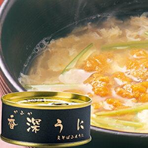 【ふるさと納税】蝦夷ばふんうに缶詰(蒸しうに)4個セット 【魚貝類・雲丹・加工食品】