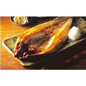 【ふるさと納税】【鮮度抜群】紅法華13枚セット【生干し昆布干物】 【魚貝類・干物・ホッケ・紅法華】