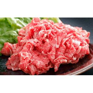【ふるさと納税】サロマ和牛切り落とし1kg(200g×5)【オホーツク佐呂間】 【お肉・牛肉・牛肉炒め物・和牛切り落とし・和牛】