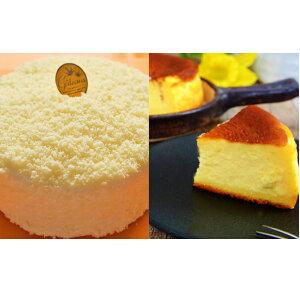 【ふるさと納税】レアチーズケーキ・バスク風チーズケーキのセット 【お菓子・チーズケーキ】
