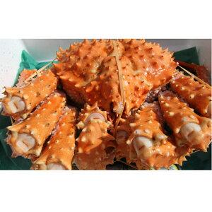【ふるさと納税】オホーツク産 幻の蟹 イバラガニボイル 1.4〜1.8kg 【蟹・カニ・かに・1.4〜1.8kg】