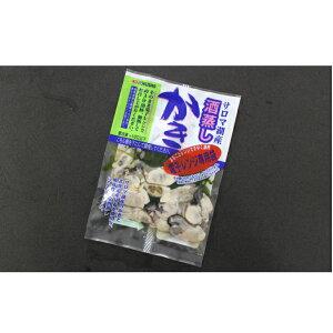 【ふるさと納税】サロマ湖産 牡蠣酒蒸しセット110g×4 【魚介類・カキ・牡蠣】