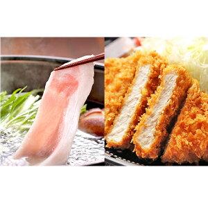 【ふるさと納税】オホーツク サロマ豚ロース肉600g(しゃぶしゃぶ用300g+とんかつ用300g) 【お肉・ロース/しゃぶしゃぶ】