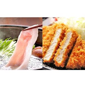 【ふるさと納税】オホーツク サロマ豚ロース肉1.2kg(しゃぶしゃぶ用600g+とんかつ用600g) 【お肉・ロース・/しゃぶしゃぶ】
