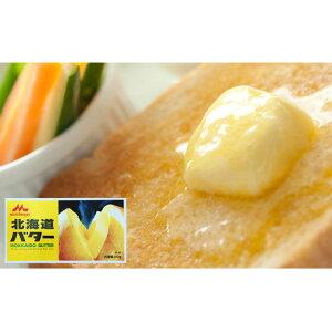 【ふるさと納税】森永北海道バター200g×6個【オホーツク佐呂間】 【バター・森永北海道バター】