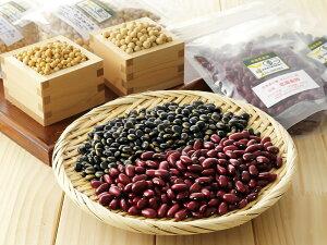 【ふるさと納税】北海道十勝「オーガニック生豆」4種詰め合わせ