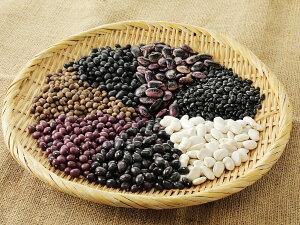 【ふるさと納税】日本一の豆のまち本別の「こだわり豆7種セット」