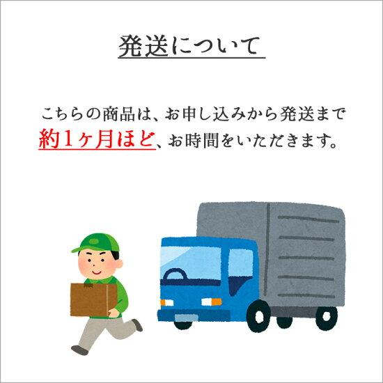 【ふるさと納税】ボイルズワイ足2kg