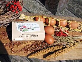 【ふるさと納税】イーハトーヴの卵かけごはんセット(卵2パック・江刺金札米5)[J002]