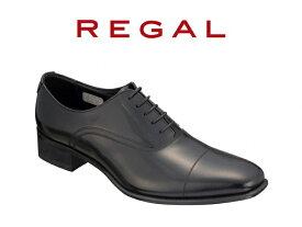 【ふるさと納税】リーガル REGAL 革靴 紳士ビジネスシューズ ストレートチップ ブラック 725R 数量限定 奥州市産モデル[AM007]