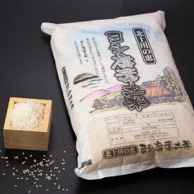 【ふるさと納税】ヨシ腐葉土米 合計20kg (ササニシキ・コシヒカリ・ひとめぼれ・つや姫 各5kg×4袋)