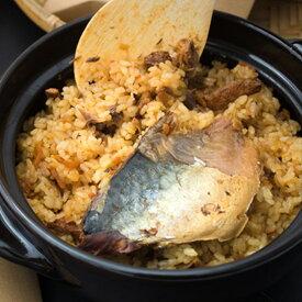 【ふるさと納税】三陸海の幸炊き込みご飯とおかずセット