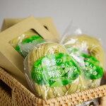 【ふるさと納税】北釜のチンゲン菜入り米粉パスタ安心のグルテンフリー