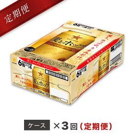 【ふるさと納税】麦とホップ定期便【3ヶ月コース】麦とホップが毎月届く!(350ml×24本) 仙台工場産をお届け