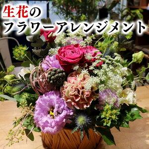 【ふるさと納税】季節のお花と名取産のお花の入った洋花のフラワーアレンジ名取の絆スペシャル(誕生日カード付)※配送、お届け日指定にご注意ください