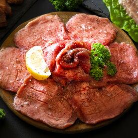 【ふるさと納税】高砂長寿の味 牛たん味噌塩600gセット
