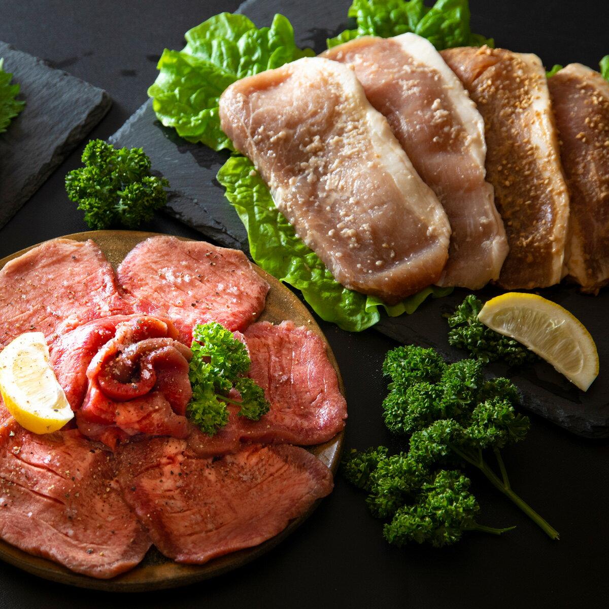 【ふるさと納税】高砂長寿の味 牛たん&豚セット(合計7kg!)