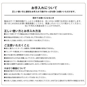 【ふるさと納税】165P6001【大館曲げわっぱ】ひな弁当